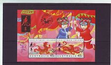 CHRISTMAS ISL - SGMS442 MNH 1998 YEAR OF THE TIGER