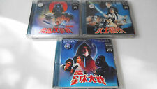 Star Wars VCD 3 set Collection The Stikes Back Return Of Jedi Star Wars Chinese