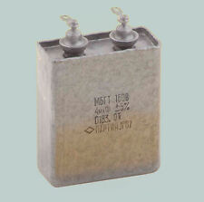 4 uF 160 V RUSSIAN PAPER IN OIL PIO GLASS INSULATORS AUDIO CAPACITOR MBGT МБГТ