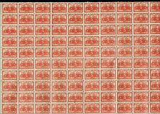 Scott # O2 - 1920 - ' Numerals of Value ' - Sheet of 100