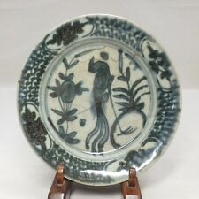 E828: REAL old Chinese blue-and-white porcelain plate called Ming GOSU