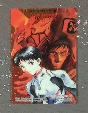 Neon Genesis Evangelion Pull Pack Part 1 Card Collection 04 Trading Card Anime