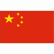 China Country flag Banner Sign 3' x 5 Foot  Polyester With Grommets