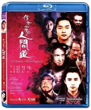 """Leslie Cheung """"A Chinese Ghost Story II"""" Joey Wang 1990 HK Classic Blu-Ray"""