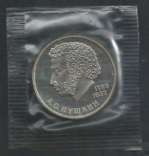 Russia 1984 Pushkin 1 rouble sealed coin Proof