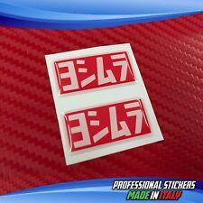 2 Adesivi Resinati Sticker 3D YOSHIMURA 3 X 1,5 cm Red