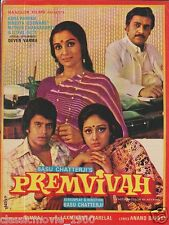 PREM VIVAH  PRESS BOOK  BOLLYWOOD MITHUN CHAKRABORTHY, BINNDIYA GOSWAMI
