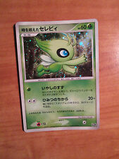 JAPANESE Pokemon Timeless CELEBI 10th MOVIE COMMEMORATION Promo Card Set Holo