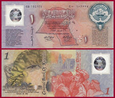 Kuwait 1993 One Dinar Polymer Commemorative Pick-CS1 UNC