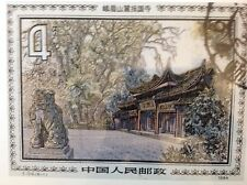 """Photograph of Chinese Emel Shan Mountain Scenery cancelled Stamp 11""""x14"""""""