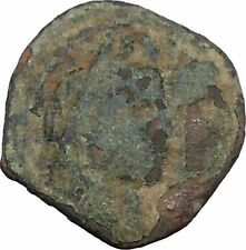 ARETAS IV & SHAQUILAT Arab Kingdom of Nabataea PETRA Ancient Greek Coin i47381