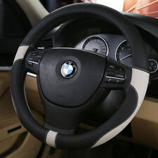 Synthetic Leather Car Auto Steering Wheel Cover Case 38cm For BMW Audi