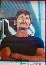 DE LA PART DES COPAINS COLD SWEAT Japanese B2 movie poster C CHARLES BRONSON