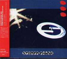 Stampa Phunk mixes by Void - Japan CD - NEW