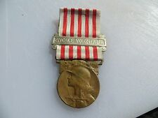 French WW1  medal with Bar