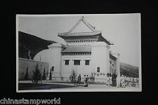 1929 old China postcard Dr.Sun Tomb Purple Mountain Nanjing,real photo