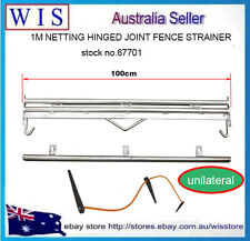 1M Netting Hinged Joint Fence Strainer for Netting Fencing,Farm Fencing Strainer