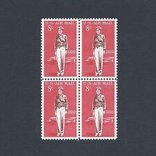 Amelia Earhart - Vintage Mint Set of 4 Stamps 53 Years Old!