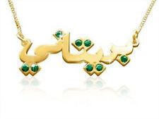 Or arabe nom collier, gold farsi nom collier, persan, commander un nom!