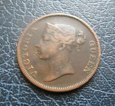 1845 Straits Settlements, East India Company One Cent, Victoria