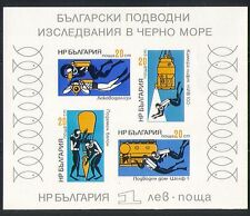 Bulgaria 1973 Black Sea/Diving/Submarine/Science/Environment impf m/s (n32078)