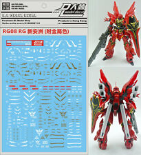 D.L high quality Decal water paste For Bandai RG 1/144 MSN-06S Sinanju Gundam