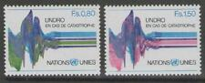 UNITED NATIONS SGG82/3 1979 UN DISASTER RELIEF CO-ORDINATOR MNH