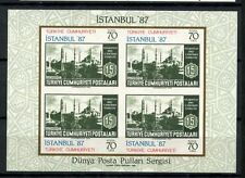 Turkey 1985 SG#MS2886 Istanbul Stamp Exhibition MNH M/S #A35783