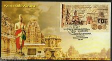 India 2011 Krishnadevaraya Gold Coin Hindu Mythology Phila-2675 Private FDC18187