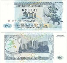 Transnistria 500 Rubles 1993 P-22 NEUF UNC Uncirculated Banknote