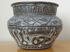 دلة‎‎ c.18th- Antique Islamic Persian Ottoman Dallah Copper Bronze Pot