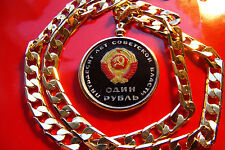 "'67 USSR October Revolution Rouble Coin on a 24"" Wide-Link 7mm Gold Filled Chain"
