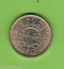 #D180.  PORTUGUESE MACAU 1975   PATACA  COIN
