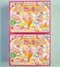 2 Boxes Kracie popin cookin Tanoshii Cake yasan Japanese candy Mini Ice Cream