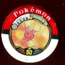 "POKEMON JETON COIN NEUF NEW ""COUNTER"" - N° 07-047 Buneary LAPOREILLE (1)"