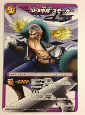 One Piece Miracle Battle Carddass Promo P OP 60 Smoker Marines