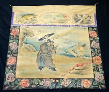1920s Chinese Cotton Altar Cloth Folk Painting Zhongkui Motif (Eic)