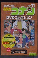 JAPAN Case Closed / Detective Conan DVD Collection vol.11 (DVD & Book Set)