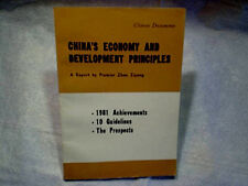1982 CHINA'S ECONOMY AND DEVELOPMENT PRINCIPLES Premier Zhao Ziyang,1st EDITION