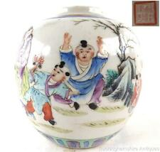 CHINESE REPUBLIC FAMILLE ROSE PORCELAIN GINGER JAR BOYS & SCHOLARS 粉彩