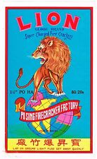 FIRECRACKER FIREWORKS LABEL LION BRAND ADVERTISING ORIGINAL MACAU 12.25X7.25