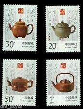 China Clay Teapots set of 4 stamps 1994-5 mnh