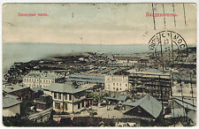 Western Part of Town, Vladivostok, Russia, 1911