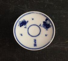 vintage white blue porcelain condiment butter pat salt dish plate Ming?