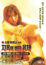 DESCENT INTO HELL (1986) - Sophie Marceau DVD NEW