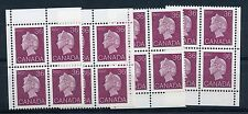 Weeda Canada 926A VF mint NH M/S of blank corner blocks, scarce 36c plum. CV $80