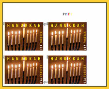 4824a Hanukkah 2013 Imperf UR Plate Block of Four No Die Cuts Menorah