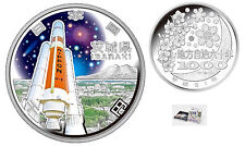 2009 Japan Large Proof Color Silver 1000 Yen H-II Satellite Ibaraki Prefecture