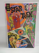 Star Trek Gold Key Comic Book #30 Psychadelic Art Cover
