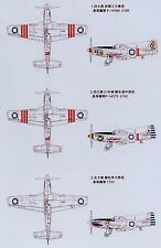 Bestfong Decals 1/48 NORTH AMERICAN P-51D MUSTANG Chinese Air Force
